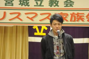 Kazuki_dsc0175_xlarge